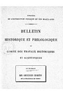 Cartulary 0231 - Les anciennes chartes de la collégiale de Tannay